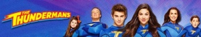 Грозная семейка
