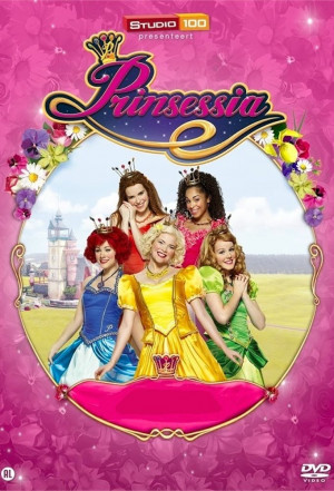 The Peoples Court
