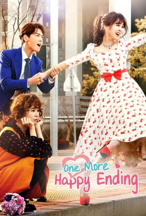 1000 Days for the Planet: The Human Adventure