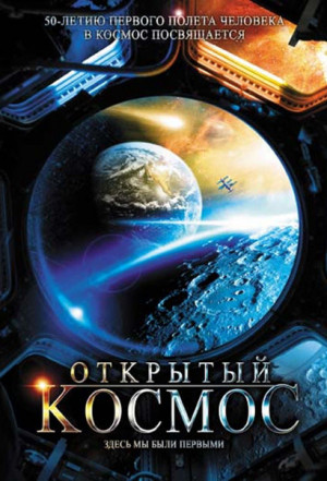 A Town & Country Murder
