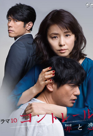 Air Ambulance ER