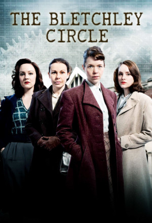 BBC: Древний Рим: Расцвет и падение империи