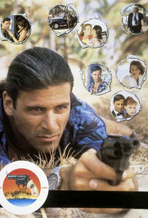 Путешествие по планетам