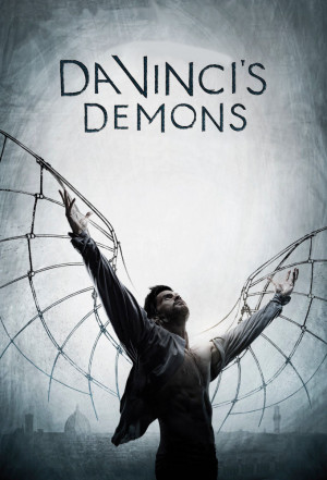 Полиция Гавайев