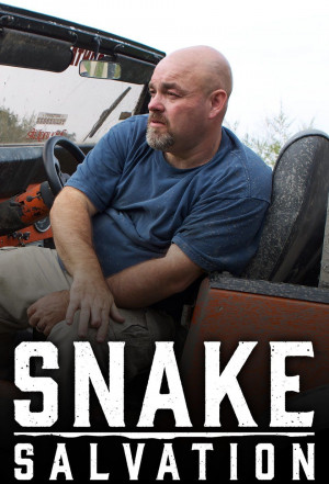 Одарённые