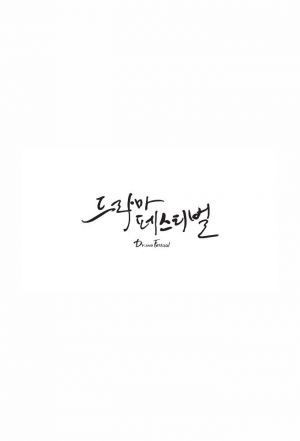 A Night with My Ex