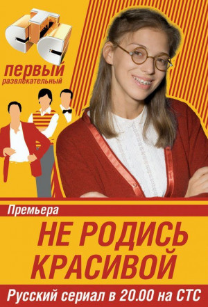 AHA Awakening, Honesty, Action