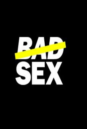 Красные против Синих