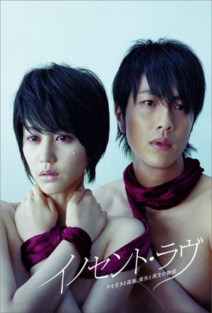 Abbey and Janice: Beauty and the Best