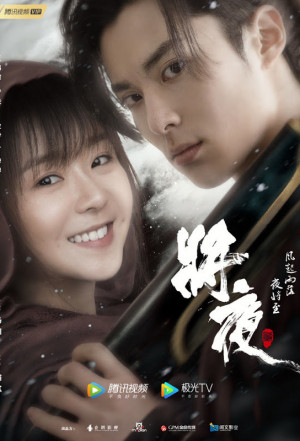 30 Days of Night: Blood Trails